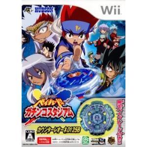 『中古即納』{Wii}メタルファイト ベイブレード ガチンコスタジアム(ソフト単品)(20091119)|mediaworld-plus