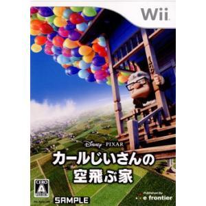 『中古即納』{表紙説明書なし}{Wii}カールじいさんの空飛ぶ家(20091203)|mediaworld-plus