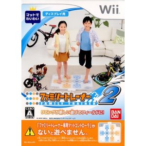 『中古即納』{表紙説明書なし}{Wii}ファミリートレーナー2(FAMILY TRAINER 2) ソフト単品版(20091210)|mediaworld-plus
