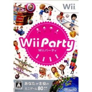 『中古即納』{Wii}Wii Party(ウィーパーティ) Wii リモコンセット シロ(20100708)|mediaworld-plus