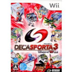 『中古即納』{Wii}DECA SPORTA3(デカスポルタ3) Wiiでスポーツ10種目!(20100916)|mediaworld-plus