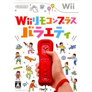 『中古即納』{表紙説明書なし}{Wii}Wiiリモコンプラス バラエティパック(ソフト単品)(20110707)|mediaworld-plus