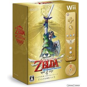 『中古即納』{表紙説明書なし}{Wii}ゼルダの伝説 スカイウォードソード ゼルダ25周年パック 限定版(20111123)|mediaworld-plus