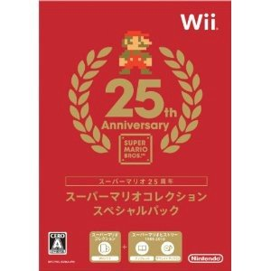 『中古即納』{Wii}スーパーマリオコレクションスペシャルパック(ソフトのみ)(20101021)