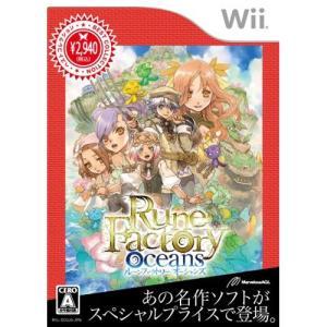 『中古即納』{表紙説明書なし}{Wii}ルーンファクトリー オーシャンズ(Rune Factory Oceans) Best Collection(RVL-P-S03J)(20110224)|mediaworld-plus