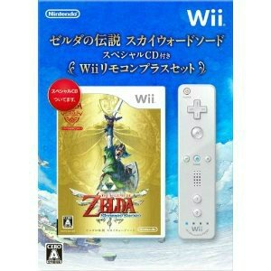 『中古即納』{Wii}ゼルダの伝説スカイウォードソード スペシャルCD付き Wiiリモコンプラスセット(20120131)|mediaworld-plus