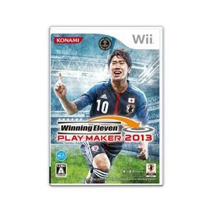 『中古即納』{表紙説明書なし}{Wii}ウイニングイレブンプレーメーカー 2013(Winning Eleven PLAY MAKER 2013)(20121101)|mediaworld-plus
