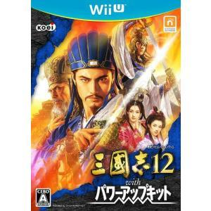 『中古即納』{表紙説明書なし}{WiiU}三國志12 with パワーアップキット(20130926)|mediaworld-plus