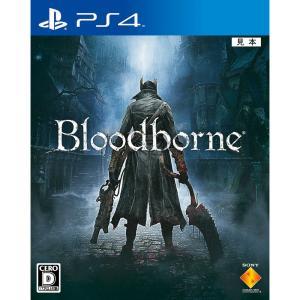 ■タイトル:Bloodborne(ブラッドボーン) 通常版 ■機種:プレイステーション4 ■発売日:...