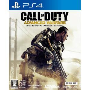 『中古即納』{表紙説明書なし}{PS4}コール オブ デューティ アドバンスド・ウォーフェア(Call of Duty: Advanced Warfare)(吹き替え版)(20141204)|mediaworld-plus