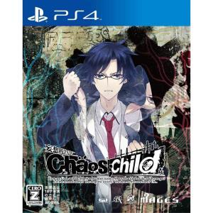 ■タイトル:CHAOS;CHILD(カオスチャイルド) 通常版 ■機種:プレイステーション4 ■発売...