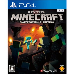 『中古即納』{PS4}Minecraft: PlayStat...