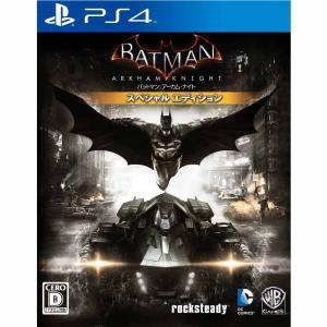 『中古即納』{PS4}バットマン: アーカム・ナイト スペシャル・エディション(Batman: Ar...