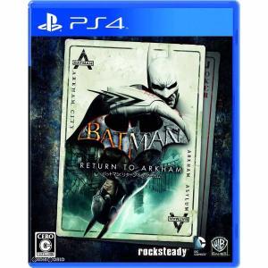 『中古即納』{PS4}Batman: Return to Arkham(バットマン:リターン・トゥ・...