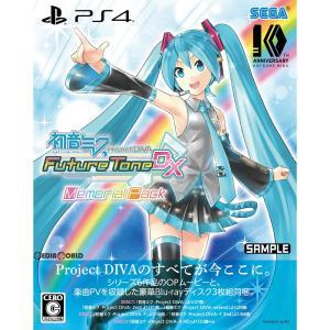 『中古即納』{PS4}初音ミク Project DIVA Future Tone(プロジェクトディーヴァ フューチャートーン) DX メモリアルパック(限定版)(20171122)|mediaworld-plus