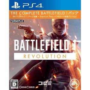 ■タイトル:バトルフィールド 1 レボリューション エディション(Battlefield 1: Re...