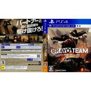 ■タイトル:(ソフト単品)Bravo Team(ブラボーチーム) PlayStation VR シュ...