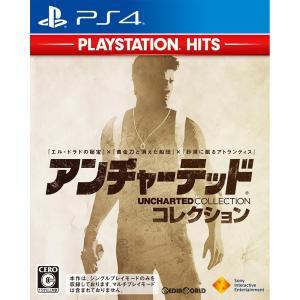 『中古即納』{PS4}アンチャーテッド コレクション(Uncharted Collection) P...