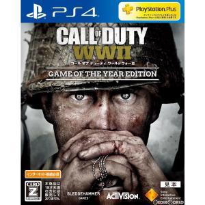 特価⇒『新品即納』{PS4}コール オブ デューティ ワールドウォーII(Call of Duty: WWII) ゲーム オブ ザ イヤー エディション(20190704)|mediaworld-plus