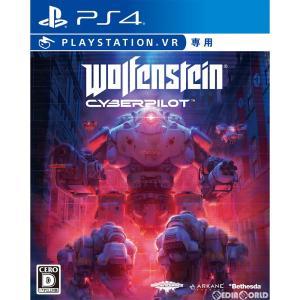 特価⇒『新品即納』{PS4}ウルフェンシュタイン: サイバーパイロット(Wolfenstein: Cyberpilot)(PSVR専用)(20190808)|mediaworld-plus