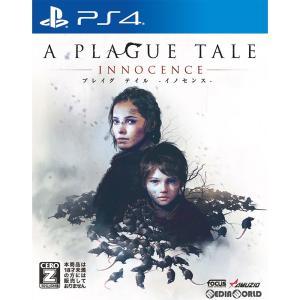 『予約前日発送』{PS4}プレイグ テイル -イノセンス-(A Plague Tale: Innocence)(20191128)|mediaworld-plus