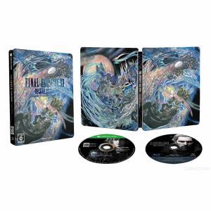 『中古即納』{XboxOne}ファイナルファンタジーXV(FF15) デラックスエディション(限定版)(20161129)|mediaworld-plus