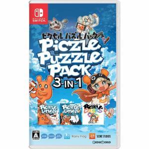 特価⇒『新品即納』{Switch}ピクセル パズルパック(Piczle Puzzle Pack) 3-in-1(20190425)|mediaworld-plus