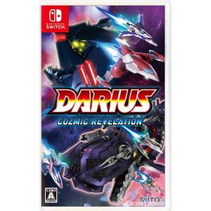 『予約前日発送』{Switch}DARIUS COZMIC REVELATION(ダライアス コズミックリベレーション) 通常版(20210225)|mediaworld-plus