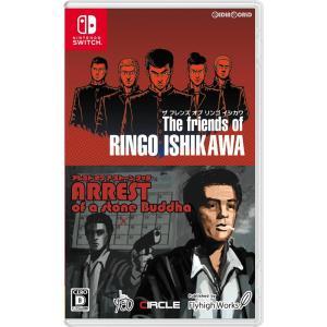 『予約前日発送』{Switch}The friends of RINGO ISHIKAWA & ARREST of a stone Budda(ザ フレンズ オブ リンゴ イシカワ&アレスト オブ ア ストーン ブッダ)|mediaworld-plus