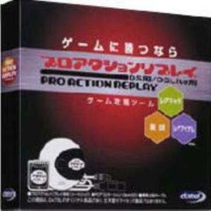 『中古即納』{ACC}{NDS}プロアクションリプレイ DS用/DSLite用 デイテル・ジャパン(DS-DSPAR-BK)(20061028)|mediaworld-plus