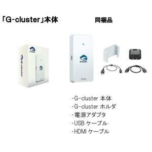 特価⇒『新品即納』{本体}{G-cluster}G-cluster(ジークラスタ) 本体(DSM-232)(20130620)|mediaworld-plus