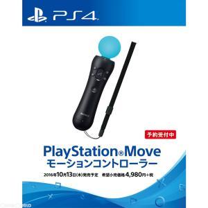『中古即納』{OPT}PlayStation Move(プレイステーションムーヴ) モーションコントローラー ソニー(CECH-ZCM1JY)(20161013)