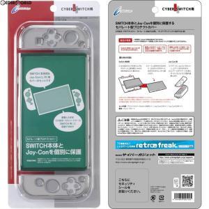 『予約前日発送』{ACC}{Switch}CYBER・プロテクトカバー セパレート Nintendo Switch用(ニンテンドースイッチ用) ブラック サイバーガジェット(CY-NSPTC-BK)