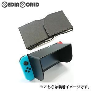 特価⇒『新品即納』{ACC}{Switch}Switch用おでかけ画面サンバイザー(スイッチ用) ブラック アクラス(SASP-0467)(20181013)|mediaworld-plus