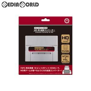 『新品即納』{ACC}{MD}(SFC用互換機)16ビットポケットHDMI用 MD用 拡張コンバーター コロンバスサークル(CC-16PHM-GR)(20181211)|mediaworld-plus