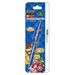 特価⇒『新品即納』{ACC}{3DS}キャラプレタッチペン for ニンテンドー3DS マリオB テンヨー(NMC-P-02)(20111211)|mediaworld-plus