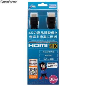 『新品』『O倉庫』{ACC}{PS4}CYBER・Premium HDMIケーブル 4K(PS4用) 0.8m ブラック サイバーガジェット(CY-PHMCE0.8R-BK)(20190813)|mediaworld-plus
