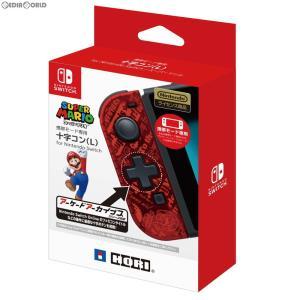 『新品』『お取り寄せ』{ACC}{Switch}携帯モード専用 十字コン(L) for Nintendo Switch(ニンテンドースイッチ) スーパーマリオ HORI(NSW-118)(20190905)|mediaworld-plus