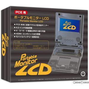 『新品即納』{ACC}{PCE}(PCE用)ポータブルモニターLCD コロンバスサークル(CC-PEPML-GR)(20201022)|mediaworld-plus