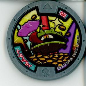『中古即納』{未確認}{YMD}妖怪ウォッチ 妖怪メダル 第2章 ムダヅカイ キーメダル(20140322)|mediaworld-plus