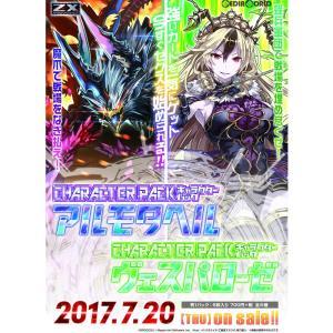 『新品即納』{TCG}Z/X -Zillions of enemy X- キャラクターパック ヴェスパローゼ(CP-03)(20170720)|mediaworld-plus