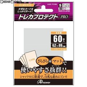 『新品即納』{TCG}スモールサイズカード用 トレカプロテクトPRO(エンボスマットS) 60枚入 アンサー(ANS-TC086)(20180125)|mediaworld-plus