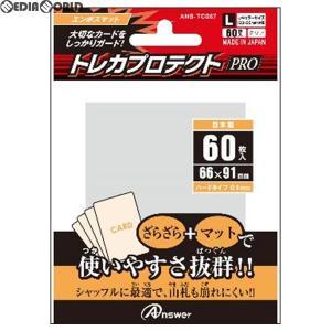 『新品即納』{TCG}レギュラーサイズカード用 トレカプロテクトPRO(エンボスマットL) 60枚入 アンサー(ANS-TC087)(20180125)|mediaworld-plus