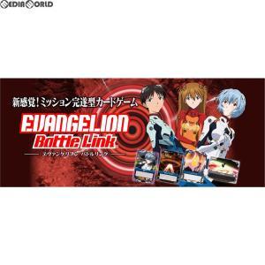 『予約前日発送』{カートン}{TCG}初回版 EVANGELION Battle Link ヱヴァンゲリヲンバトルリンク ブースターパック VOL.1(16BOX)(20180223)|mediaworld-plus