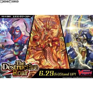 『新品』『お取り寄せ』{BOX}{TCG}カードファイト!! ヴァンガード エクストラブースター第1弾 The Destructive Roar(ザ デストラクティブ ロアー)(VG-V-EB01)|mediaworld-plus