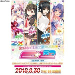 『予約前日発送』{カートン}{TCG}Z/X -Zillions of enemy X- EXパック第12弾 E☆2(えつ)(E-12)(12BOX)(20180830) mediaworld-plus