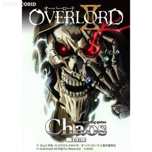 『予約前日発送』{カートン}{TCG}初回版 ChaosTCG ブースターパック オーバーロードII(16BOX)(20180831) mediaworld-plus
