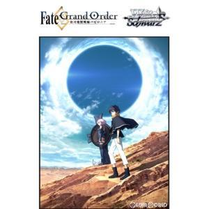 『新品』『お取り寄せ』{TCG}ヴァイスシュヴァルツ トライアルデッキ+(プラス) Fate/Grand Order(フェイト グランドオーダー) 絶対魔獣戦線バビロニア(20200327) mediaworld-plus