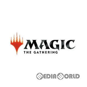 『予約発売日発送』{BOX}{TCG}MTG マジック:ザ・ギャザリング 統率者レジェンズ(Commander Legends) コレクター・ブースターパック(英語版)(12パック)(20201120)|mediaworld-plus