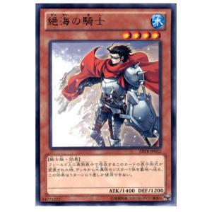 『中古即納』{TCG}遊戯王 ABYR-JP032R 絶海の騎士|mediaworld-plus